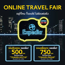 Expedia - Expedia ขอแจก!! 🔥 คูปอง Code ส่วนลด จาก Online...   Facebook Official Cheaptickets Promo Codes Coupons Discounts 2019 Hsbc Welcome Coupon Free Coupons Through Postal Mail Working Advantage Code 2018 Wcco Ding Out Deals Royal Images Tacoma Lease Expedia Travel Us Expediamailcom Scottrade Travelocity Get The Best Deals On Flights Hotels More Sncf Annuel Namecoins 50 Off Promo Secret August Electric Run New York Facebook Direct Orbitz Ten Thousand Villages Freecharge November 10 Off Stander Mortgage For