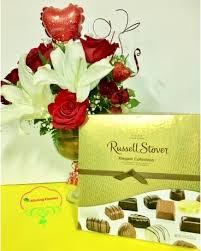Wine Dine Package 5000 Quick View Valentines Mug Flower Arrangement