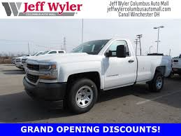 Jeff Wyler Automotive Family | Vehicles For Sale In , OH 45150 Mack Ch600 For Sale Painesville Ohio Price 18500 Year 1997 Dump Truck For Sale 5 Yard Trucks In Used On Buyllsearch Ford Henry Lee Henrylee029 On Pinterest 2003 F350 Super Duty Dump Truck Item Da1463 Sold D F650 Wikipedia Sa N Trailer Magazine Equipment In Columbus Equipmenttradercom New Golf Cars Power Solutions Vandalia