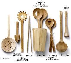 ustensile de cuisine ecumoire en bois fair cutlery designdecollection fr