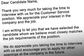 Collection of Solutions Sample Rejection Letter After Job Interview