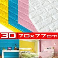 10stk wandpaneele selbstklebend 3d tapete wandpaneele wasserdicht wandaufkleber 70cmx77cmx5mm farbe weiß