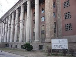 Descargue Formularios En Línea Cámara De Comercio De Bogotá