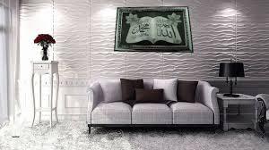 islamische wand deko wandbild islam ayet koran quran allah nazar bereket auswähl