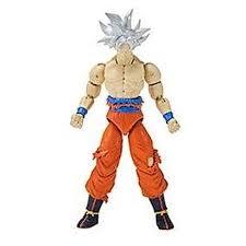 Dragon Ball Stars Wave 7 Ultra Instinct Goku Figure