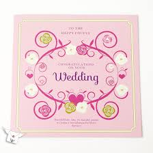 1603WED Islamic Wedding Congratulations Card Vintage Pink Gold