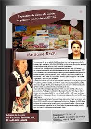 cuisine algerienne madame rezki mme rezki accueil