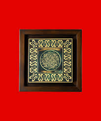 wandbild quadrant afala symbole