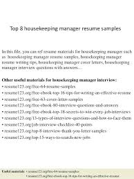 Resume Examples Housekeeping For Skills