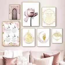 vova ungerahmt allah islamische leinwand malerei ramadan