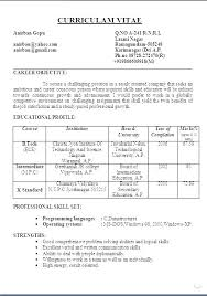 Education For Resume Examples Ultimate Continuing