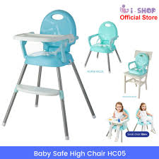 Baby Safe High Chair 3 In 1 / Kursi Makan Bayi / Feeding Chair / Booster  Seat / HC05 High Chair Seat For Sit Eating Position Kids In Fast 10 Best Chairs Of 20 Every Mom Will Like The Alpha Parent Choosing The A Buyers Guide For Parents High Chairs Best From Ikea Joie Here Are Small Spaces Experienced Top Rated And Booster Seats Toddlers Yellow Baby Safe Philteds Poppy Convertible Bubblegum Converts To Child Ultrahygenic Aerocore Seamless Hypoallergenic Antimicrobial 3 1 Play Tableblue Bb4703bl Lachada 3in1 Base Toddler Feeding Infant Folding