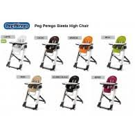 Peg Perego High Chair Siesta Cover by Happy Mothers Free Shipping For Strollers Car Seats Highchairs