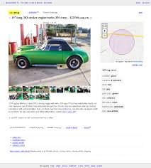 Ames IA Materials Craigslist - Oukas.info Craigslist Dating Louisiana Simple Battery Louisiana Law A Beautiful Pontiac Febird Trans Am Up For Sale On In Bloomington Il Race For Sale Gateway Classic Cars El Paso Tx All Personals Free Porn Pics 2018 Lusocominfo Trade Car For Truck Carsjpcom Cool Lawrence Kansas Popular Used And Trucks Cab Chassis Sale N Trailer Magazine City By Owner Best 2017 Near Me On By Bay Area Of Twenty Images Missouri And Vans