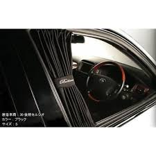Junction Produce Curtains Gs300 by Luxury Window Curtain Size S Lexus Infiniti Scion Vip J