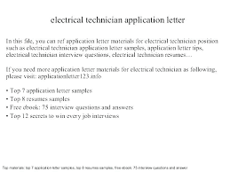 Electrician Resume Sample In Word Format India Examples Example E Iti Doc
