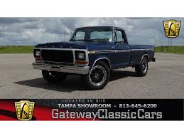 1978 Ford F150 For Sale | ClassicCars.com | CC-1149403