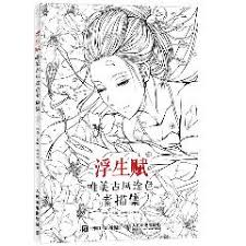 105 Pages Drawing Books Beautiful Antiquity Coloring For Adults Kids Children Relieve Stress Secret Garden Painting Book