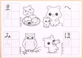 Hamster Japanese Letters Coloring Book Drawing Japan 11