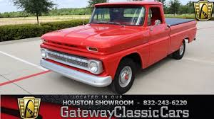 1966 Chevrolet C/K Truck For Sale Near O Fallon, Illinois 62269 ... Jordan Truck Sales Used Trucks Inc Central Illinois Pullers For Sale 1967 Pro Street Pulling 1955 Chevy Youtube Diesel Pickup In 1987 Intertional 9370 Eagle For Sale In Galva Il By Dealer Cars Chicago High Quality Auto Ford Dealer Mount Vernon 1966 Chevrolet Ck Near O Fallon 62269 Hiway Motor Co Red Bud New Service Trucks For Sale Haulpak Wikipedia Volvo