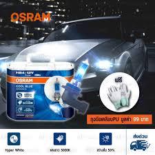100 Cool Blue Design OSRAM Advance 50 5000K HB4 2 456