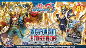 buddyfight trial deck 5 d trial deck vol 1 emperor of the colossal