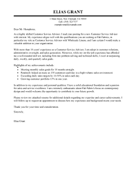 customer service cover letter sample about careers Savesa