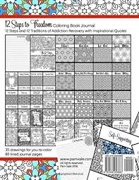 12 Steps To Freedom Coloring Book Journal Pam Vale 9781539053866 Amazon Books