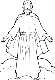 The Second Coming Of Jesus Clip Art