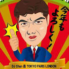 DJ chan森 TOKYO