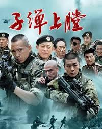 Phoenix Nirvana 1-Wo Shi Te Zhong Bing Zhi Huo Feng Huang