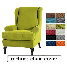 Details About 2 Separate Piece Stretch Recliner Chair Cover Wing Back Arm  Chair Sofa Slipcover
