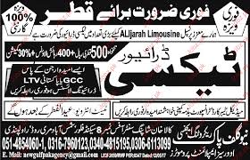 Taxi Driver Jobs In Qatar 2018 Jobs Pakistan Jobz.pk Truck Driver Seriously Injured Trying To Stop Car Misusing 10 Jobs That Allow You Make Serious Bank Abroad Thestreet Sams Moving And Overseas Shipping Local Driving In Halliburton Truck Driving Jobs Find Drivers Light Salesmen Job Opportunity 2018 Trucking Biz Buzz Archive Land Line Magazine Employment Fischer Service Inc New Zealand Offering Attractive Packages Irish Drivers Water Tank To Overseas We Have These Things Called Bull Bars For A Marmon Trucks Truckersreportcom Forum 1 Cdl How Become Tow Or Transporter