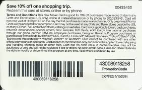 15 Off Coupon Code Crate And Barrel - Proflowers Online Coupons Branson Belle Coupons Discounts Just Mayo Secure 100 Uber Promo Code For Existing Users November 2019 The Best Deals For The Home Cook On Black Friday Kitchn Causebox Coupon Save 15 Off Your First Box Taskworld Coupon Code Caribou Coffee Halloween Macys Black Friday Watsons Malaysia Promo Cb2 Coupons Codes Free Shipping June 2018 Last Day Flash Sale Ways To At Crate Barrel Creditcom 10 Off Buy Craft X Fighting Discount Planet Fitness Sales 2017 Goods Apartment