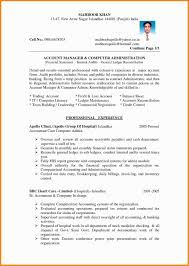 Sr Accountant Resume – Oracle Alex 12 Accounting Resume Buzzwords Proposal Letter Example Disnctive Documents Senior Accouant Sample Awesome Examples For Cv For Accouants Clean Page0002 Professional General Ledger Cost Cool Photos Format Of Job Application Letter Best Rumes Download Templates 10 Accounting Professional Resume Examples Cover Accouantesume Word Doc India