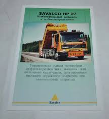 Savalco Volvo Truck Repair Asphalt Brochure Prospekt - AUTO BROCHURE 2016 Volvo Vnl64t 300 Truck With D13 455ho Engine Exterior On Assignment Cporate Architecture Photography Trucks 19962006 Vn Vhd Repair Service Manual Searchable Heavy Duty In Vineland Nj Lvo Truck Shop Near Me 28 Images 100 Semi Dealer Prentive Maintenance Fh Turns Into Gold Youtube Mechanic Melbourne Best Resource Tec Equipment Wsonville And Parts Extends Service Intervals To Reduce Maintenance Costs News