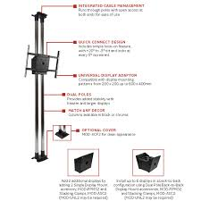 peerless mod fcs2kit300 modular dual chrome pole floor to ceiling kit
