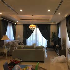 100 Residence Curtains White Palace Posts Facebook