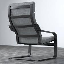 fauteuil relax cuir ikea ikea fauteuil relax structure brun noir de fauteuil poang ikea