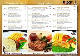 haccp cuisine collective haccp cuisine continental steaks theedtechplace info
