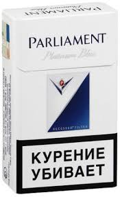 Parliament Platinum Blue HW