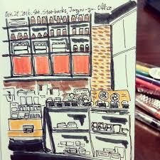 Starbucks Jongro Gu Office Store