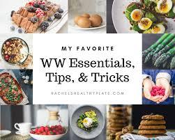 my favorite ww essentials tips tricks