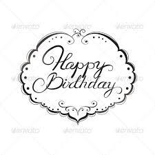 Happy Birthday Lettering by Olga Lebedeva