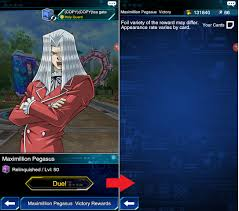 Maximillion Pegasus Deck Duel Links by Pegasus Lvl 50 We Know The Rewards Are Generally Bad But This Is