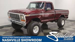 100 1978 Ford Truck For Sale F150 For Sale 56274 Motorious