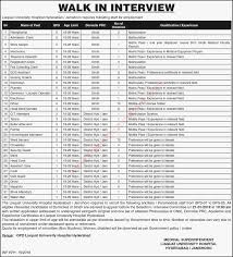 Liaquat University Hospital Hyderabad / Jamshoro Jobs 2018 Ward ... Ptsd And Trucking Page 1 Ckingtruth Forum How To Find Truck Driving Jobs With Traing Looking For Tankerflatbed Recent Cdl Grad Testimonials Idleair Ward Careers And Employment Indeedcom Medical Assistants Boys Barber Job In Cmh 2018 Clerks Lady Reading Hospital Pakistan Jobzpk Federal Truck Driving Jobs Trucker Humor Company Name Acronyms A Typical Day A Hot Shot Episode Youtube