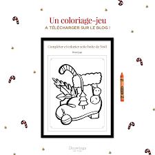 Le Calendrier De LAvent Gris Perle Décoration De Noël Gris Perle