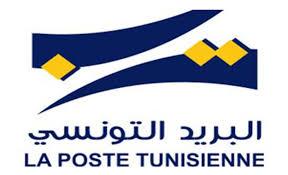ramadan horaires d ouverture des bureau de poste kapitalis