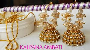 How To Make Ring Model Bridal Jhumkas At Home | Tutorial ... Bresmaid Jewelry Ideas How To Choose For Bresmaids Bold Design Ideas To Make Pearl Necklace Making With Beads Diy New What Is Projects Cool Home Luxury Under Make Embroidered Patches Blouses And Sarees At Jewellery Work Villa 265 Best Moore Jewelry Images On Pinterest Making Design An Ecommerce Website Xmedia Solutions Blog Decorating A Small Bedroom Decorate Really Learn How Jewellery Home With Insd Let Us Publish Backyards Woodworking Box Plans Free Download